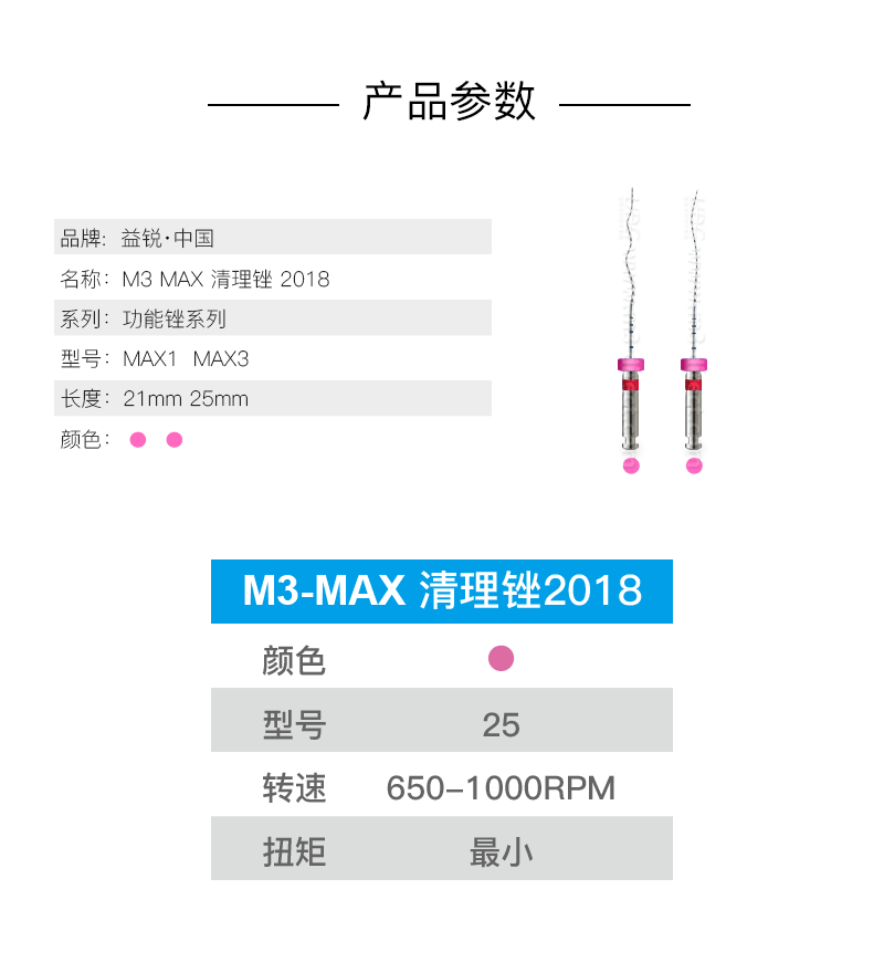 MAX-详情_06.png