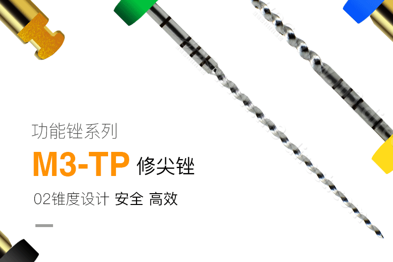 TP-详情_01.png